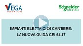 Video integrale seminario CEI 64-17 (Verona)